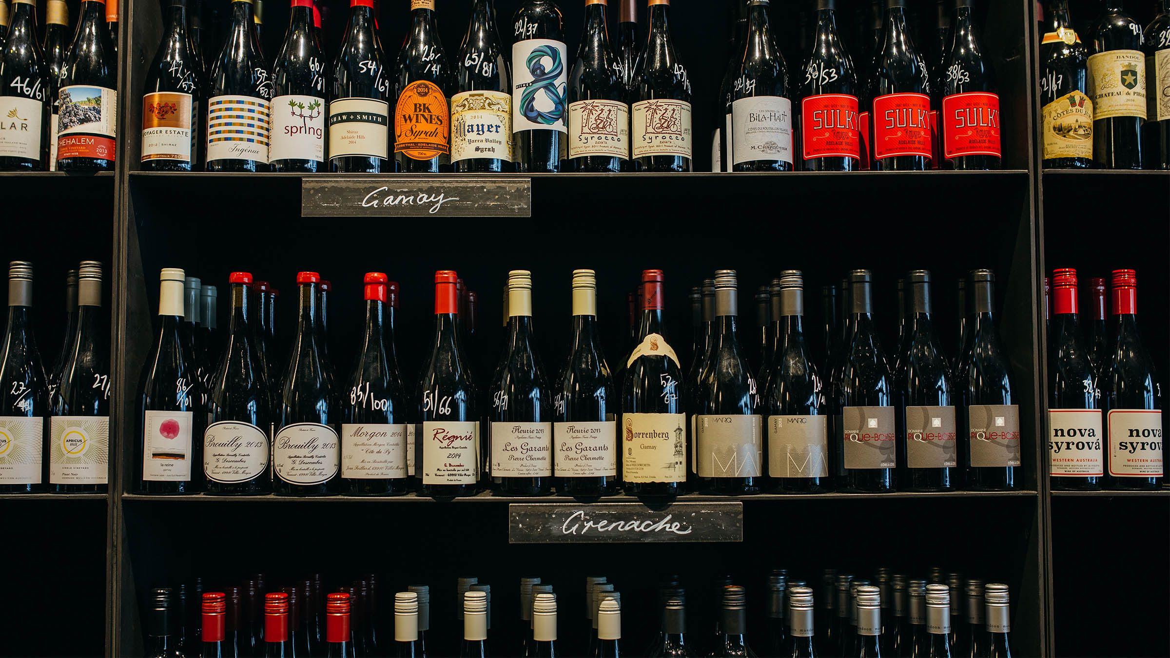 Petition Wine Bar & Merchant